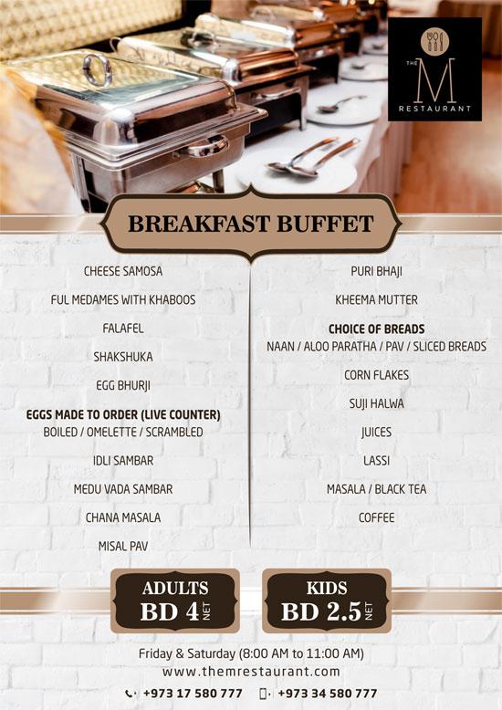 breakfast buffet restaurants in bahrain
